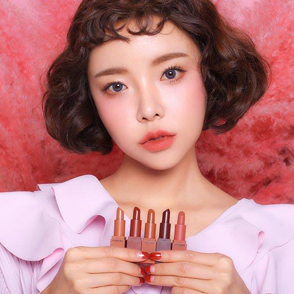 韓國 3CE(3 CONCEPT EYES) MOOD RECIPE霧面唇膏(mini款)1.3g 多款供選☆巴黎草莓☆