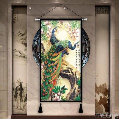 百樂美商城 孔雀招財開運布畫客廳玄關酒店背景墻掛毯布藝裝飾掛畫床頭無框畫