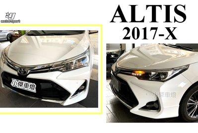 》傑暘國際車身部品《全新 ALTIS 17 18 2017 2018 11.5代 一般版 改 X版 前保桿 大包 含烤漆