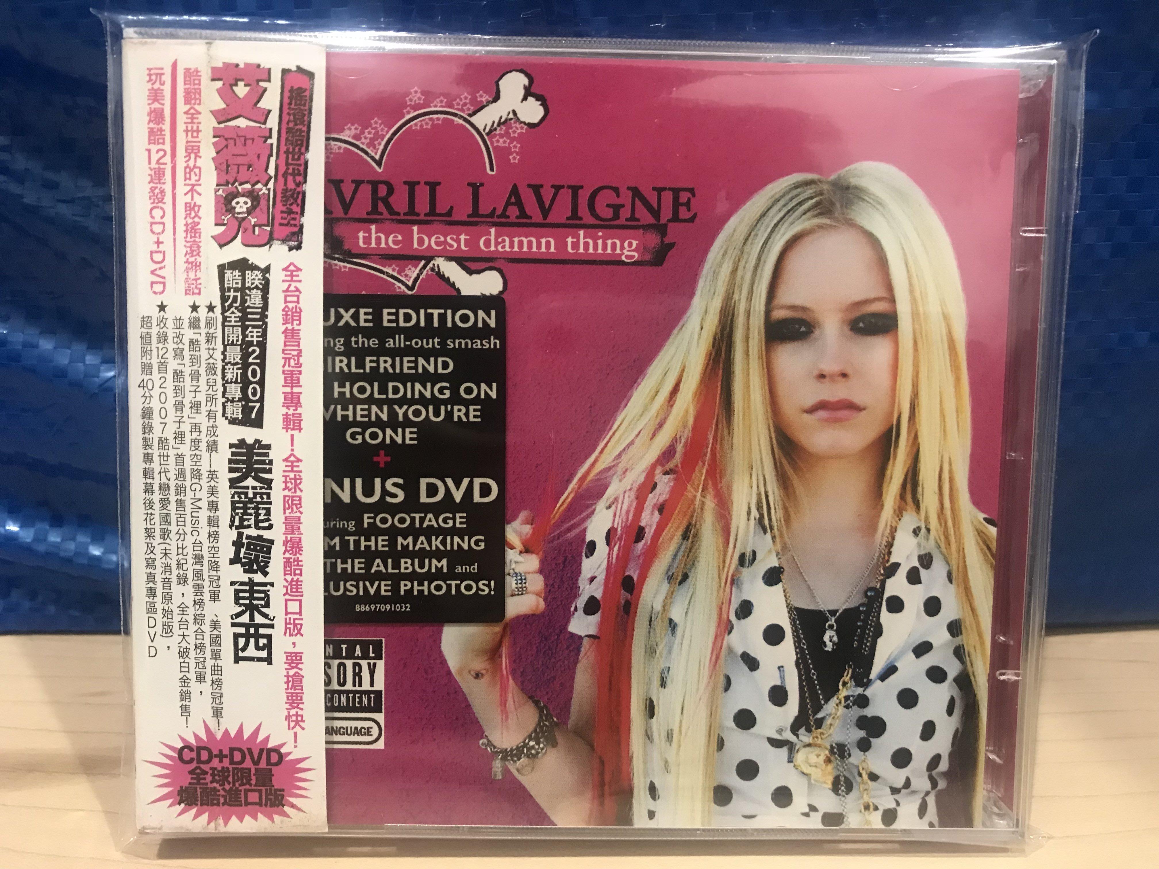 首批CD+DVD全球限量爆酷盤 艾薇兒 Avril Lavigne/ 美麗壞東西/附完整側標