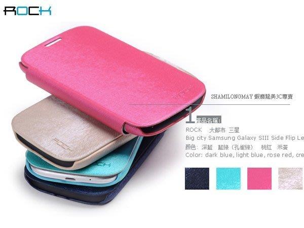 蝦靡龍美【SA021】正品ROCK 超輕極薄手感 斯維帕變色高級皮套 Note 2 N7100 S3 S4 手機殼