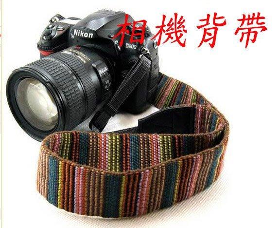 YVY 新莊~懷舊 復古 民族風 細條紋 單眼 相機帶 背帶 相機背帶 減壓背帶 70d 700D 650d 5d2
