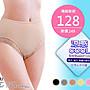 公主的新衣【369】涼感纖維褲  彈力親膚環保...