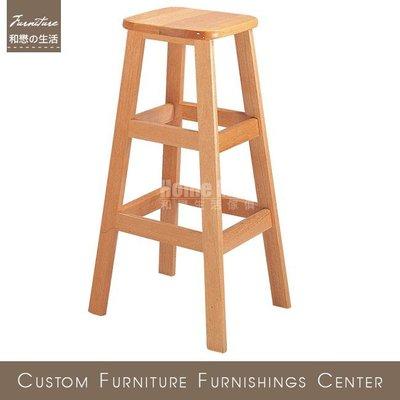HOME MALL~2.5尺方古椅(自取)$650元(雙北市免運費)6N