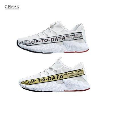 CPMAX 標籤字母小白鞋 透氣輕便椰子鞋款 男款運動鞋 休閒布鞋 潮鞋 休閒運動鞋 小白鞋 運動鞋 休閒鞋【S68】
