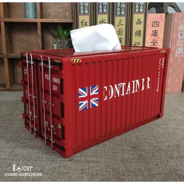 集裝箱造型鐵藝紙巾盒復古抽紙盒創意國旗圖案酒吧咖啡廳擺件裝飾