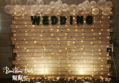 鄉村風婚禮佈置、自助婚禮佈置、 DIY 婚紗、婚禮道具、會場佈置、花藝佈置、婚禮背板出租、喜事、婚禮小物