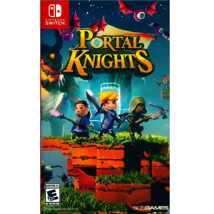 (現貨全新) NS SWITCH 傳送騎士 中英文美版 Portal Knights