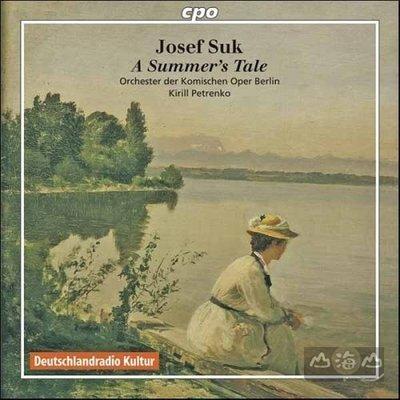 蘇克:夏日傳說 Summer's Tale / 佩特連科 Kirill Petrenko---7771742