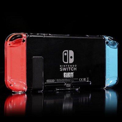 任天堂switch 升級薄款保護殼 防水防裂任天堂主機配件便攜矽膠保護套