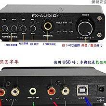 星光膽韻2號 98s耳擴小霸王/USB DAC/前級/音質美化/音量放大器/耳擴/重音加強器/音效卡