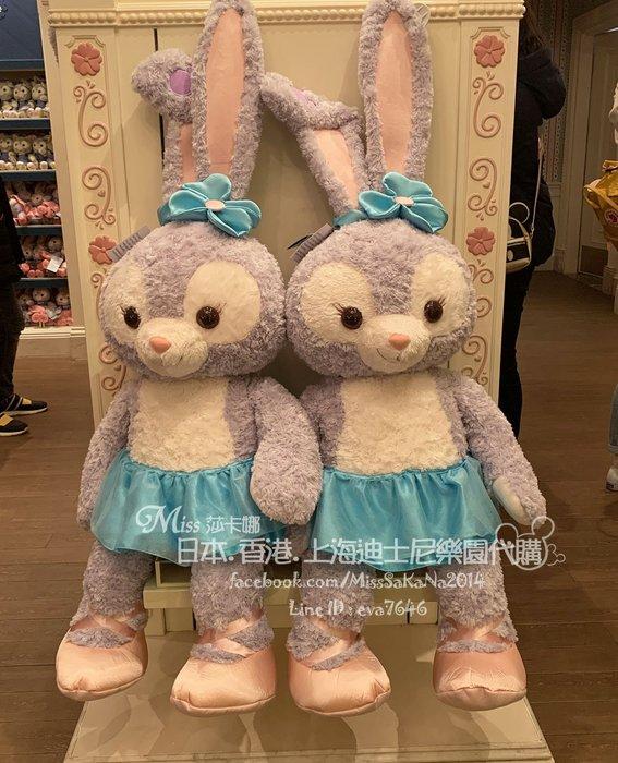 Miss莎卡娜代購【上海迪士尼樂園】﹝預購﹞上海限定 達菲熊好朋友 史黛拉露 芭蕾兔 絨毛娃娃 L號玩偶
