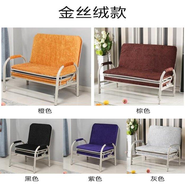 家用雙人折疊床單人躺椅辦公室午休床午睡沙發兩用簡易醫院陪護床