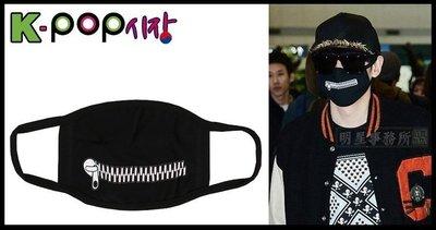 K-POP明星事務所。韓國進口ASMAMA官方正品 SJ Super Junior 銀赫 同款拉鍊口罩