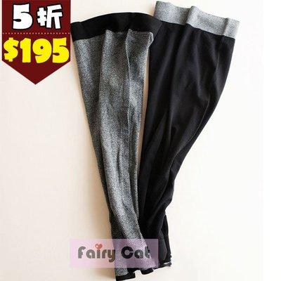 ❤清倉❤Fairy Cat❤爆款超熱賣顯瘦彈力室內戶外跑步收口 緊身褲 瑜珈褲 運動褲 健身褲 2色