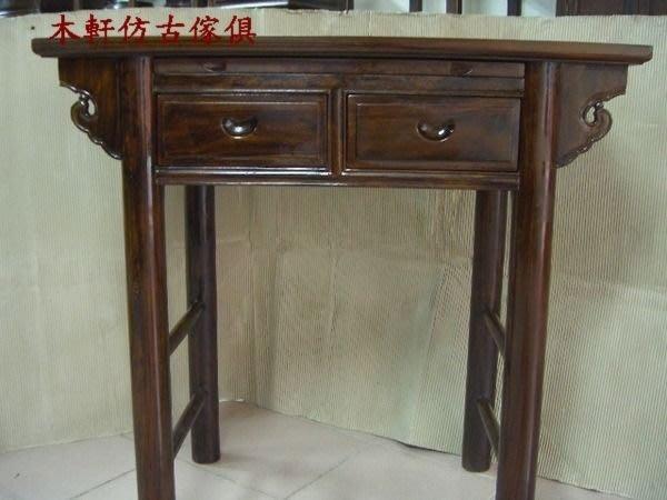 【木軒】~~雙抽圓支拉板神桌~雞翅木!!俗俗賣