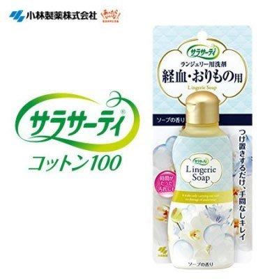日本小林製藥  生理期專用衣物清潔劑 120ml 生理清潔劑 經血洗劑 ✪棉花糖美妝香水✪