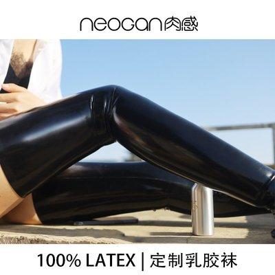 cosplay專賣~NEOGAN肉感 LS30 天然latex高筒長筒襪訂製乳膠襪大腿襪非PVC
