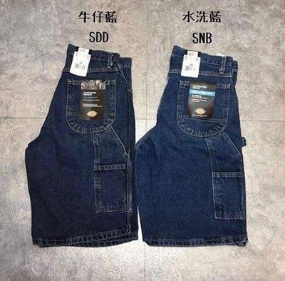 【Faithful】Dickies DX200【DX200】短褲 工作褲 水洗藍/牛仔藍