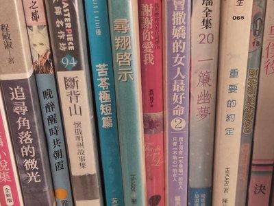 ✿哈哈二手書✿蝦米10櫃48【尋翔啟示 全】【作者-Hinder】商周出版※二手書