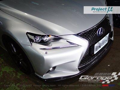 德朋國際 / ㊣原裝進口 textar 碟盤組 Lexus IS300H 專用歡迎詢問~