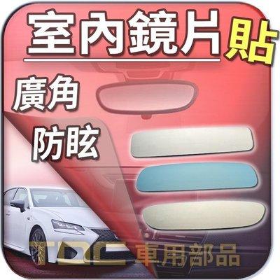 【TDC車用部品】[鉻鏡]凌志,GS250,GS300,GS330,GS350,GS400h,LEXUS,後視鏡,室內