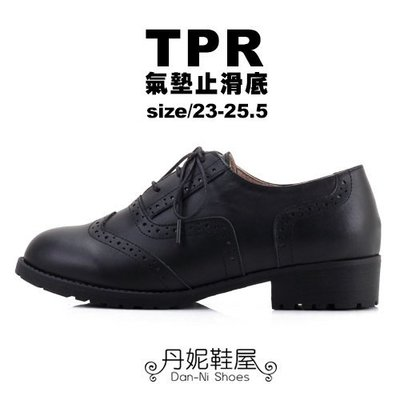 質感黑百搭真皮牛津鞋  TPR氣墊鞋底  MIT 台灣手工鞋 丹妮鞋屋