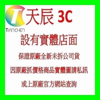 ☆天辰3C☆中和 內接 SATA DVD 燒錄器 華碩 24X 盒裝
