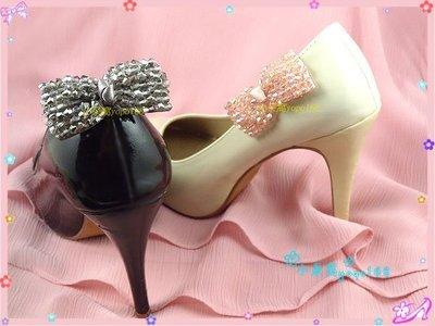 小朵窩~水晶蝴蝶結活動式鞋夾鞋扣包包夾娃娃鞋中跟鞋低跟鞋高跟鞋髮飾髮箍可新娘 AWS
