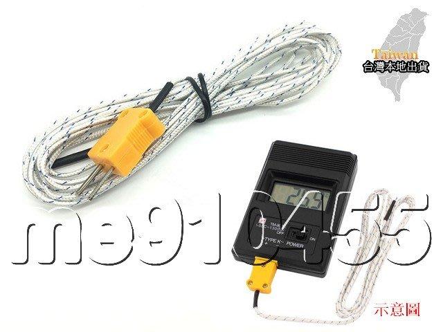 3米 K型 表面熱電偶 溫度探頭 感溫線 溫度線 溫度傳感器DM6801A DM6802B 溫度錶針 測試針 有現貨