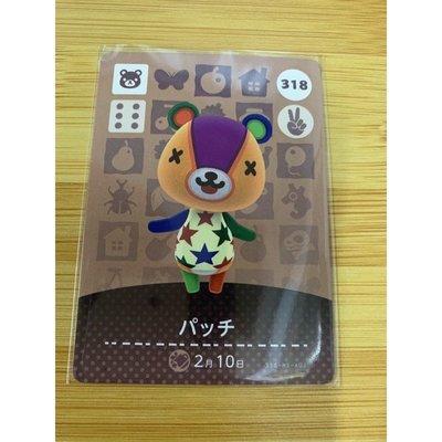 動物森友會 Amiibo 動森 卡 no.318 玩具熊