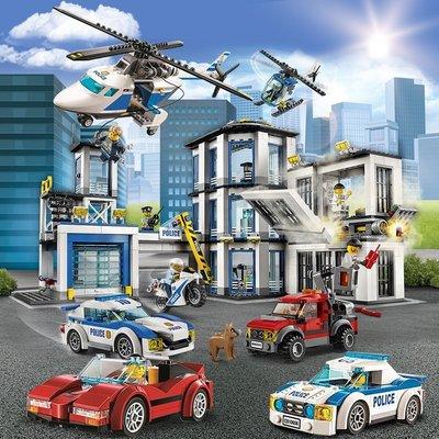 新風小鋪-樂高城市系列警系局消防警察局男孩子拼裝積木兒童益智玩具車飛機