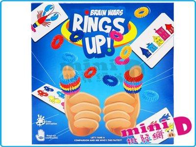 手指趣味遊戲盒  培養思考力 教具 益智  桌遊 禮物 玩具批發 【miniD】[9145140035]