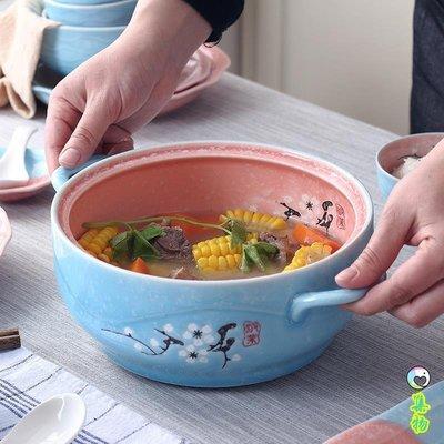(免運)景德鎮陶瓷骨瓷家用雙耳大號湯鍋煲湯碗帶蓋湯盆日式手繪創意餐具