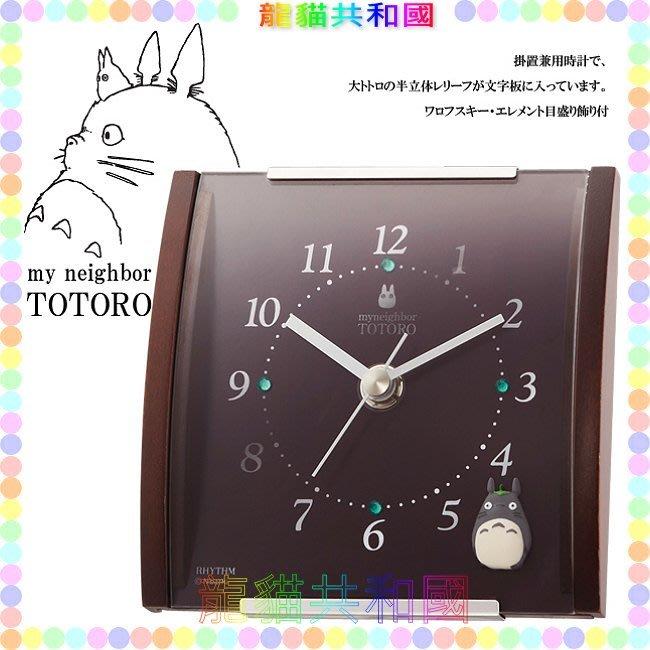 ※龍貓共和國※ 宮崎駿吉卜力《CITIZEN日本正版TOTORO龍貓SWAROVSKI 施華洛世奇水晶桌鐘 時鐘 掛鐘》