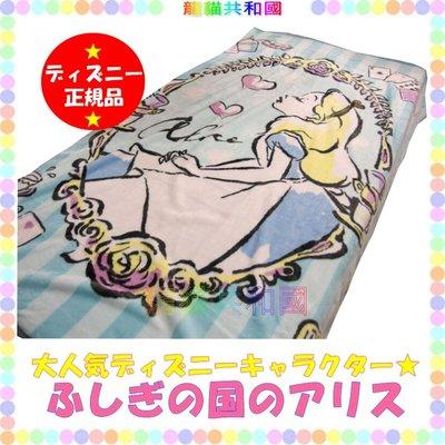 ※龍貓共和國※日本正版迪士尼《Alice 愛麗絲夢遊仙境 夢幻毛毯 被子毯子 冷氣毯懶人毯140X200公分》生日禮物