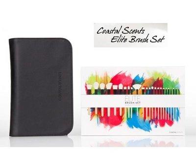 【愛來客 】美國直送Coastal Scents 24件化妝刷具組 Elite Brush Set Black 優惠價2900元