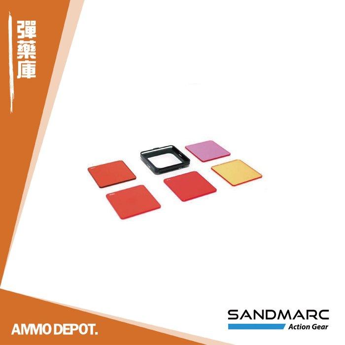 【AMMO DEPOT.】 SANDMARC GoPro Hero7 Hero6 水中濾鏡 套組 5片裝  SM-230