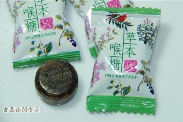 【吉嘉食品】草本喉糖.600公克[#600]{5069-7}