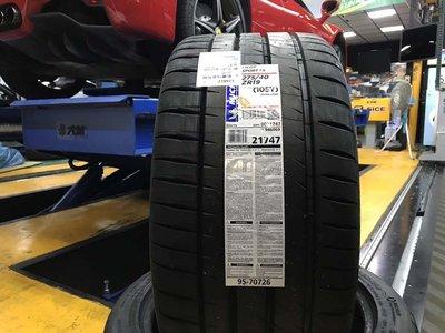 CS車宮車業 輪胎 PS4S 275/40/19 Pilot Sport 4S 米其林 MICHELIN 米其林輪胎