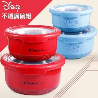 STAR BABY-迪士尼 CARS / 冰雪奇緣 不銹鋼便攜雙碗套組 實用又超值
