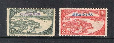 【雲品】文萊Brunei Japanese Occupation 1943 N7,N10 MH