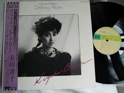 KOTO JAPANESQUE:Drifting Alone,長田清子!珍藏三十餘年日本極稀有特殊演奏 LP黑膠唱片!