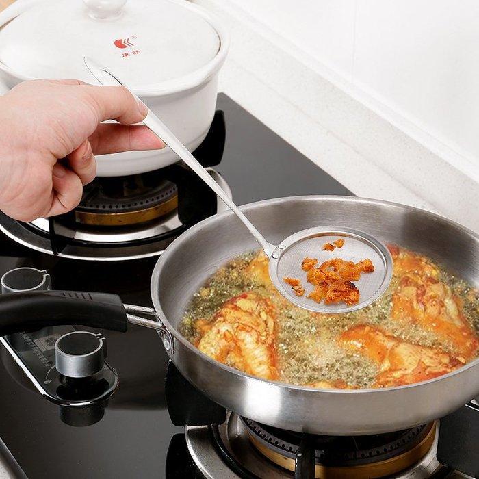 不銹鋼 濾網 濾油網 過濾勺 濾網 去油網 過濾雜質 勺子 撈網 過濾湯勺 過濾豆漿 油渣 撇油網