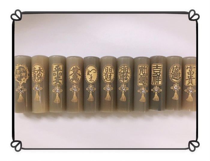 頂級雷射赤牛角6分圓 含刻工附皮套或印盒 開運 開戶 印章 黑牛角 白牛角 檀木 紫檀 黑檀 公司章 結婚對章