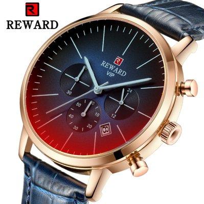 【潮裡潮氣】REWARD石英變色炫彩玻璃新款男表爆款戶外運動防水手錶RD83001M0