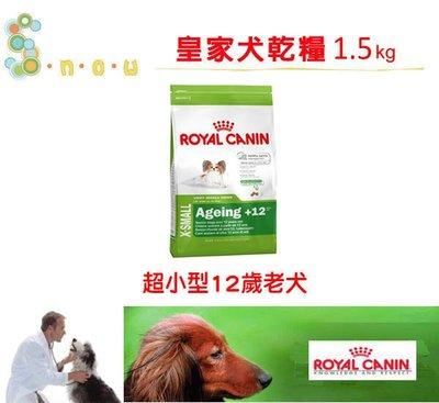 SNOW的家 【訂購】法國皇家 SHN 超小型老齡犬 XSA+12 1.5KG(10530126