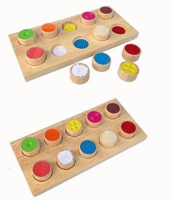 【晴晴百寶盒】木製觸覺練習板 益智遊戲 寶寶过家家玩具 角色扮演 親子互動 生日禮物 平價促銷 P115