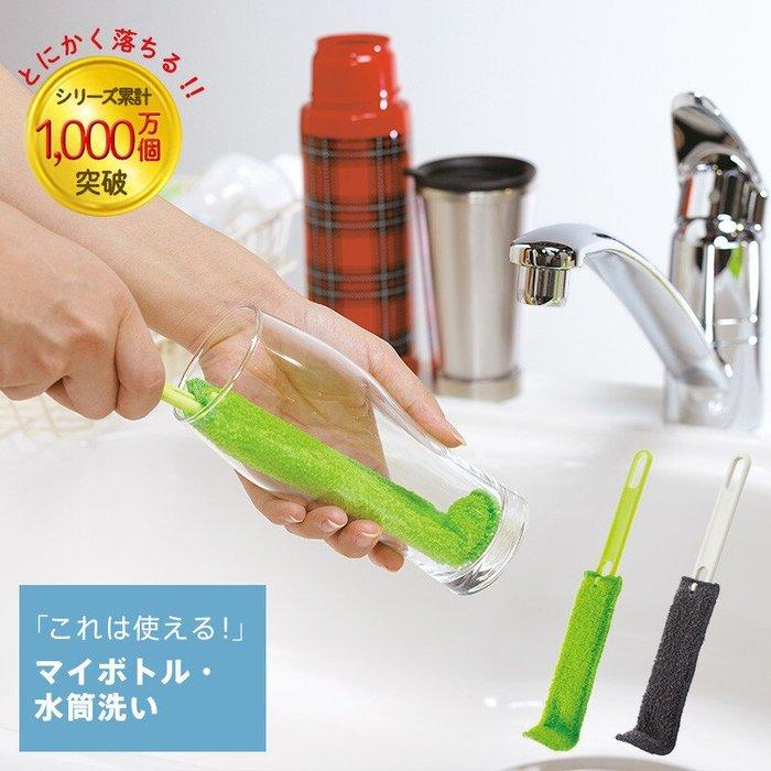 [霜兔小舖]日本代購 日本製 2019 新色上市 Marna L型超細纖維 洗瓶刷 25.3cm  K-472