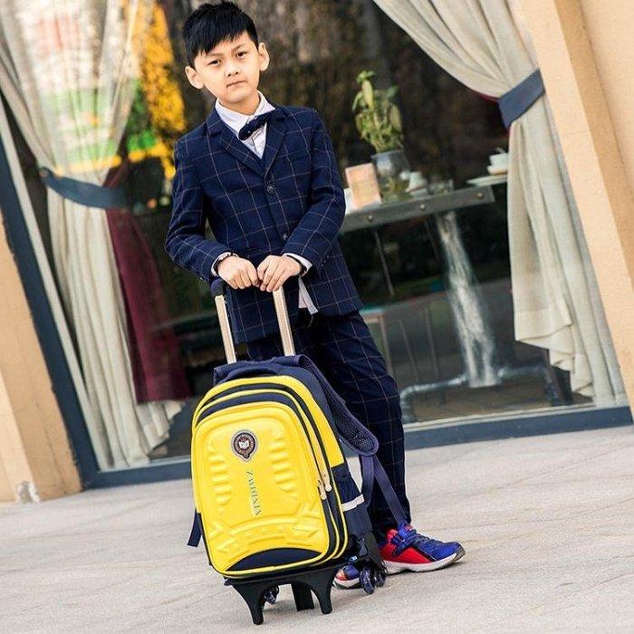 鑫迪小學生兒童拉桿書包1-3-5年級男女孩款式三輪6輪6-12周歲WY